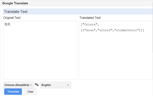 try google translate