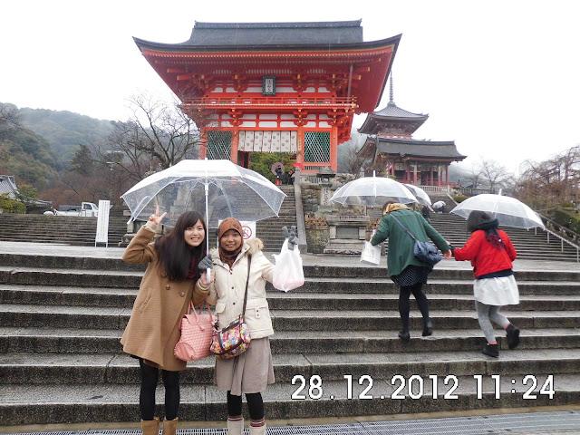 foto digerbang masuk kyomizudera