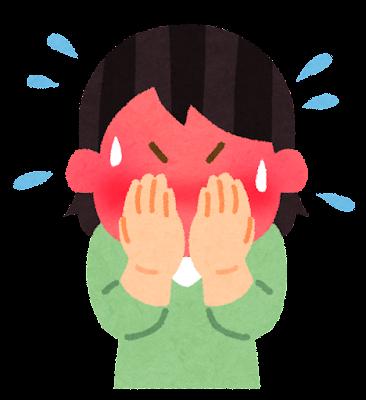 赤面している人のイラスト(女性)