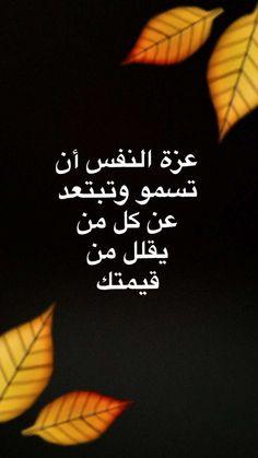 صور عزة النفس أجمل الصور المعبرة عن عزة النفس