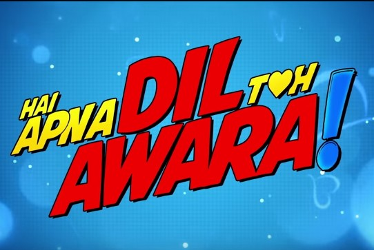 Awara bengali full movie