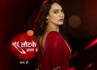 Koi Laut Ke Aaya Hai cast, written update, upcoming story, upcoming twist, watch online, latest gossip, episode, latest news, song download, youtube, twitter, title song, facebook, spoilers, instagram, timings