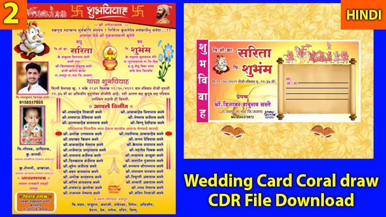 Hindavi Digital Mantha Wedding Card Coral Draw Cdr File