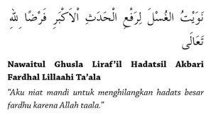 Niat Dan Tata Cara Mandi Wajib Yang Benar Disertai Sunnah Sunnahnya
