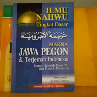 Buku Ilmu Nahwu Tingkat Dasar Toko Buku Aswaja Surabaya