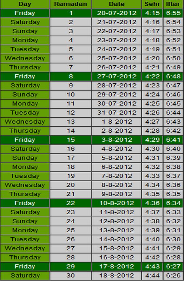 Islamic Ramadan Calendar