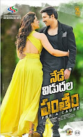 Pantham 2018 Telugu movie box-office collections