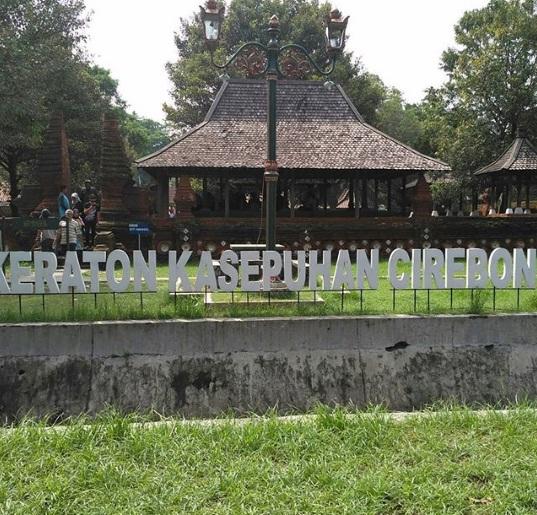 Daftar Tempat Wisata Cirebon Paling Hits Dan Populer