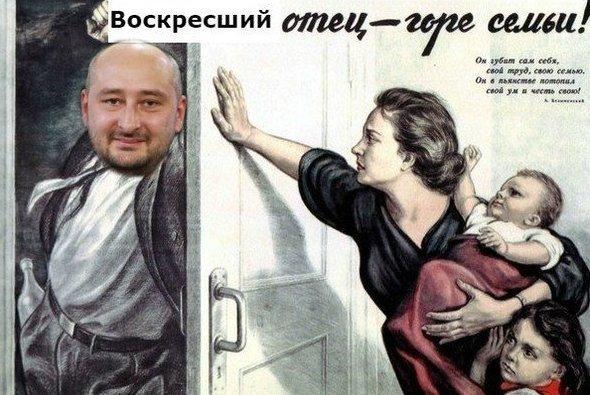СБУ — это очень жадное и насквозь коррумпированное украинское региональное отделение ФСБ