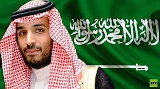 السعودية تطلب من رعاياها مغادرة لبنان فورا
