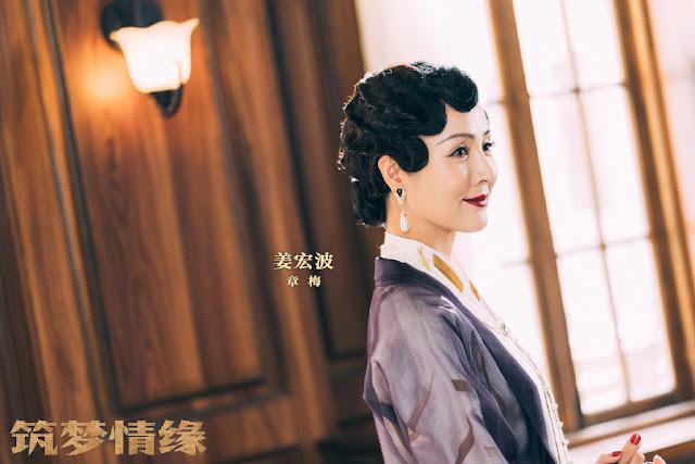 zhu meng qing yuan