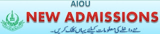 AIOU New MBA Admissions