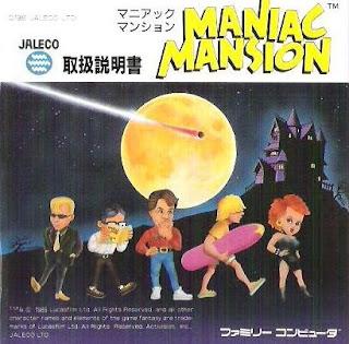 Portada Maniac Mansion Japón para Famicom (NES)