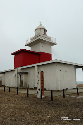 落石岬灯台 ≪Cape Ochiishi Lighthouse≫