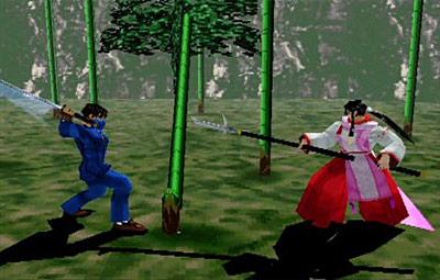 Bushido Blade screenshot 1