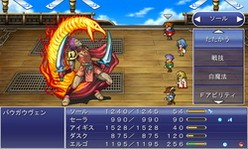 Chrono Trigger, Chaos Rings 2, and More Square Enix games coming to Android and iOS