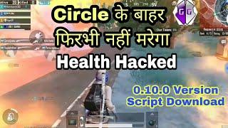 pubg mobile hack unlimited health script download
