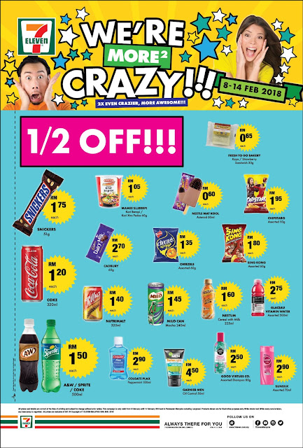 7-Eleven Malaysia Crazy Deals Discount Offer Promo