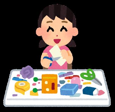 工作をする子供のイラスト(女の子)