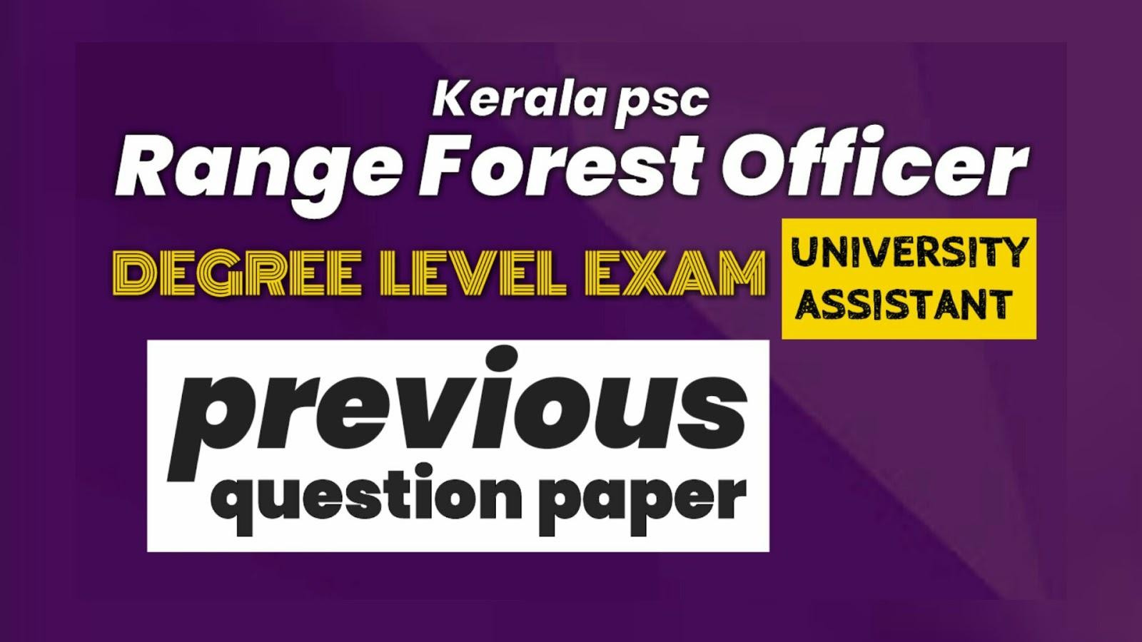 Kerala PSC Range Forest Officer Previous Question Paper   Kerala PSC