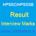 HPSSSB Result 2018 : Steno Typist (482) Final Result Declared @ hpsssb.hp.gov.in