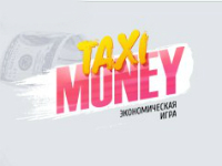 Taxi-Money (такси мани)