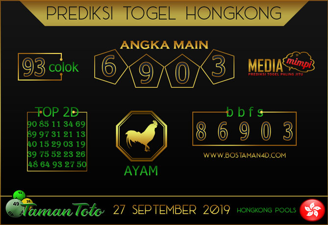 Prediksi Togel HONGKONG TAMAN TOTO 27 SEPTEMBER 2019