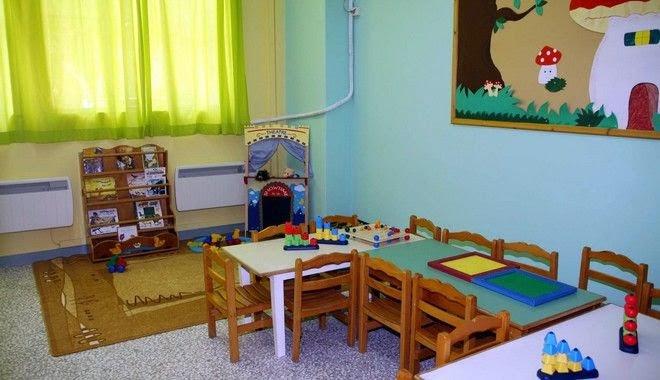 Εκδόθηκαν τα τελικά αποτελέσματα για τους Παιδικούς Σταθμούς του Δήμου Λαρισαίων - Οι διαδικασίες για τα Voucher