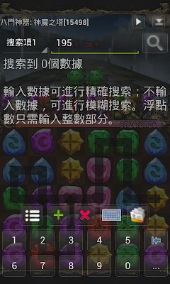 2013 11 09 13 53 10 - [神魔之塔] 3.27版隨機值找法,改Combo高傷教學!