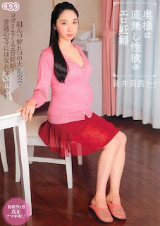 SMS-059 Wife Erotic Pregnant Women Miki Arai Of Bottomless Libido