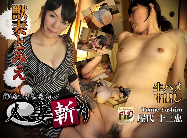 Fex93d hitozuma0954 Tomie Yashiro 02230