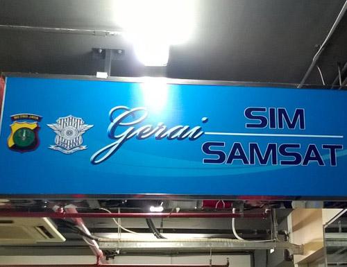 Gerai Samsat Gandaria City