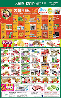 T&T Supermarket Flyer October 13 – 19, 2017