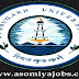 Dibrugarh University recruitment of Front Desk Executive: 2019 (Walk-in-Interview)