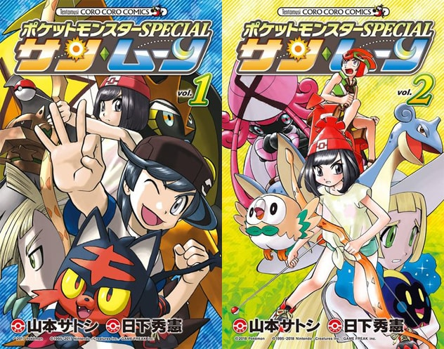 Manga Sol y Luna traducido al español.