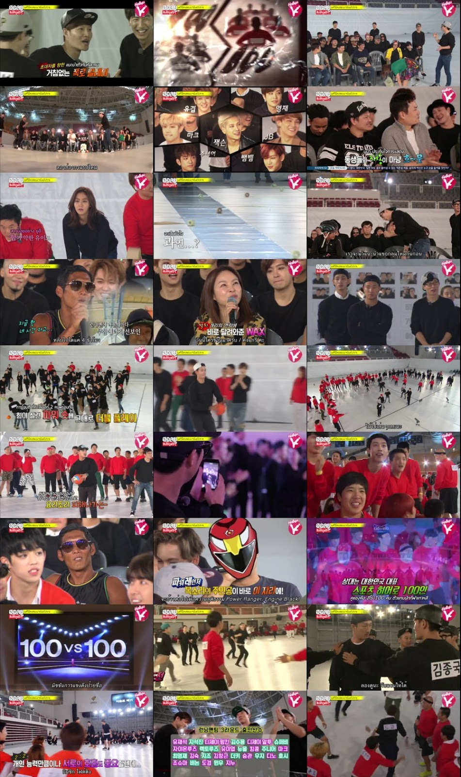 Runningman Sub Thai EP272