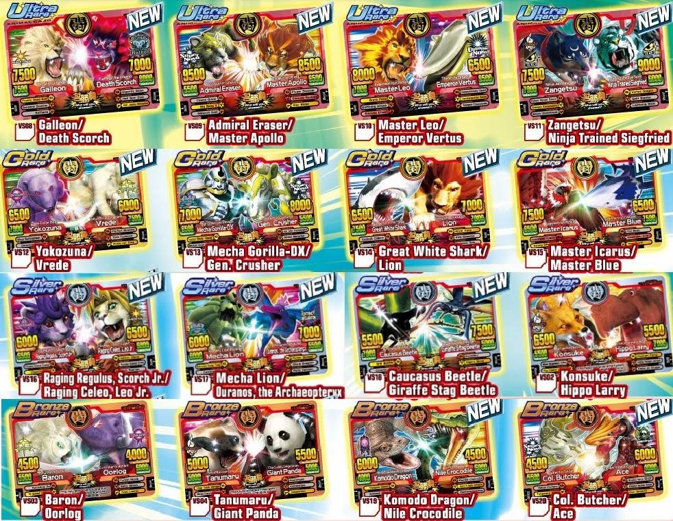 ANIMAL KAISER AND OTHER CARD GAMES: ANIMAL KAISER ...