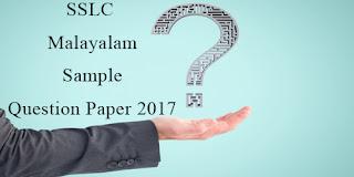 SSLC Malayalam Sample Question Paper 2017