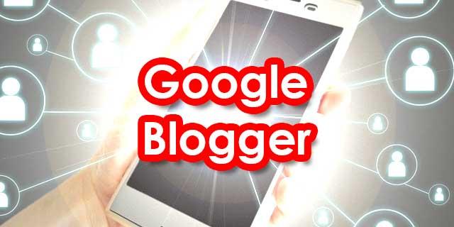 初心者のためのBloggerの使い方03 Bloggerのメリットとデメリット