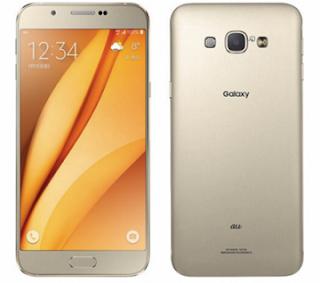 Samsung galaxy a8 2016 JPG