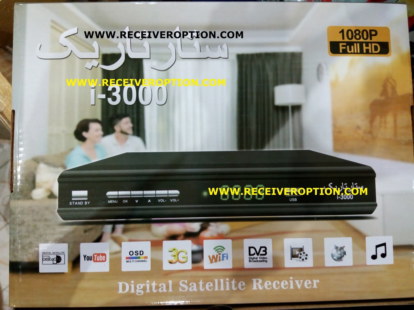 Download Star track receiver hd 3000 driver