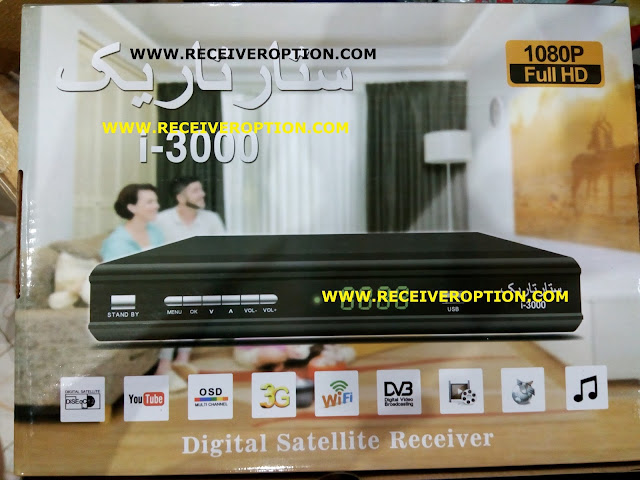 STAR TRACK i-3000 HD RECEIVER AUTO ROLL POWERVU KEY NEW SOFTWARE