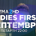 Τετάρτη βράδυ στο OTE CINEMA 2HD οι γυναίκες έχουν την τιμητική τους