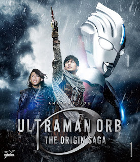 Ultraman Orb the origin Saga capa do DVD e Blu-Ray 1
