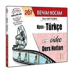 Benim Hocam KPSS Türkçe Video Ders Notları 2017