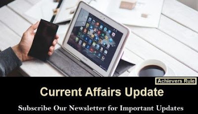 Current Affairs Updates: 23 August