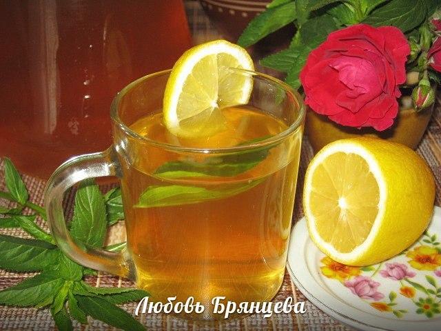 напиток из мелиссы и лимона
