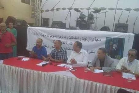 العمل الجمعوي في خدمة الأمازيغية بمهرجان تيزكي نوفلا