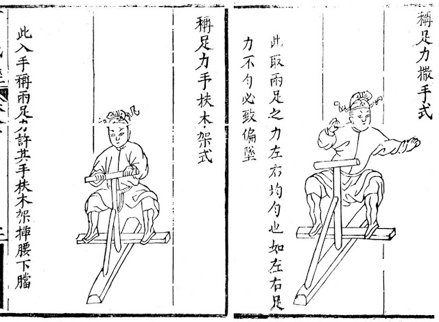 Ming Chinese Equestrian Training Equipment