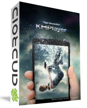 KMPlayer Pro v2.0.1
